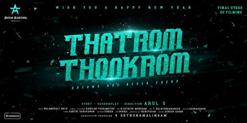 Pictures Thatrom Thookrom Cinema 7142