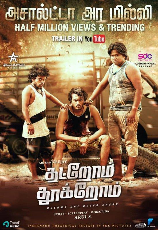 Thatrom Thookrom Tamil Film New Photos 2850