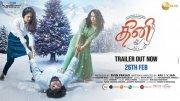 Theeni Tamil Cinema 2021 Photo 763