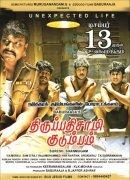 Dec 2019 Photos Thirupathi Saami Kudumbam Tamil Movie 1397