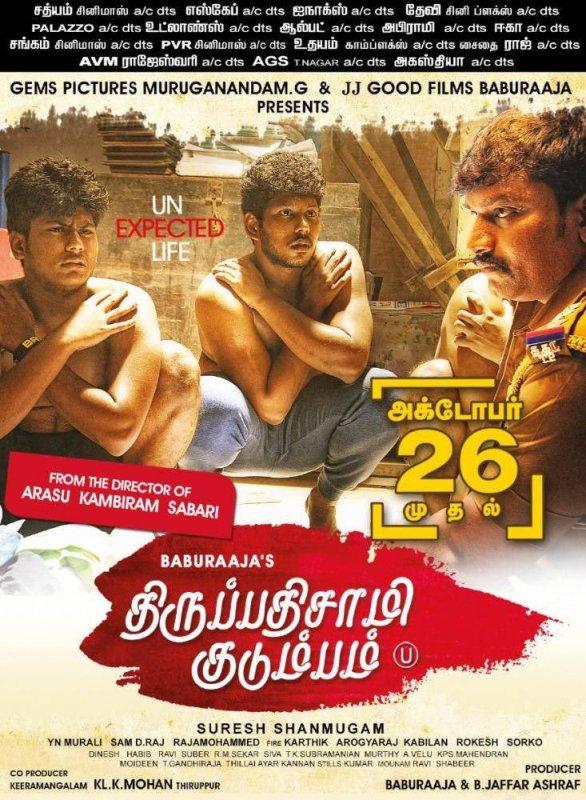 Thirupathi Saami Kudumbam Cinema Recent Gallery 2712