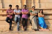 Aug 2017 Album Thirupathi Samy Kudumbam Tamil Movie 7818