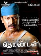Samuthirakani In Thondan Film Movie New Still 39