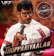 2017 Albums Thupparivaalan Tamil Movie 9148