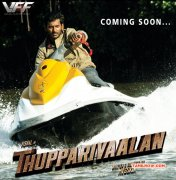 Cinema Thupparivaalan New Stills 4300