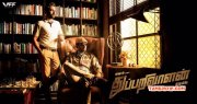 Thupparivaalan Movie Recent Wallpapers 9169