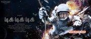 Tik Tik Tik Tamil Film Jul 2017 Wallpaper 1572