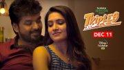 Jai Vani Bhojan Triples Movie Album 904