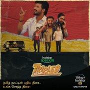 Recent Album Tamil Film Triples 1319