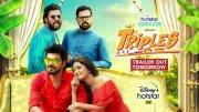 Wallpaper Jai Vani Bhojan Triples Movie 522