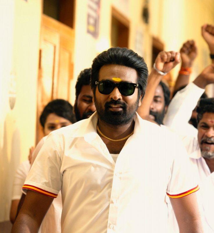 Tughlaq Durbar Vijay Sethupathi Movie 142