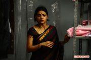 Tamil Movie Ula Photos 9747