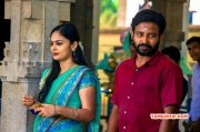 Movie Ulkuthu Recent Pictures 6762