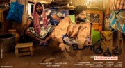 Pics Tamil Movie Ulkuthu 91