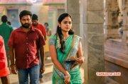 Recent Still Cinema Ulkuthu 3527