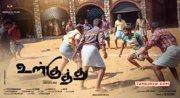 Stills Tamil Movie Ulkuthu 4896
