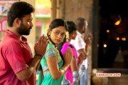 Tamil Film Ulkuthu New Album 7474