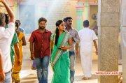 Ulkuthu Tamil Movie Latest Photos 315