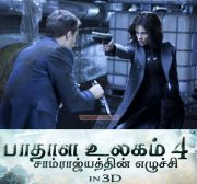 Movie Underworld 7122