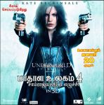 Movie Underworld 8288