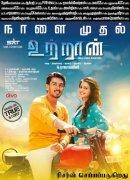 New Pic Utraan Tamil Film 6649