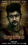 Vaadivasal Tamil Movie 2020 Stills 8