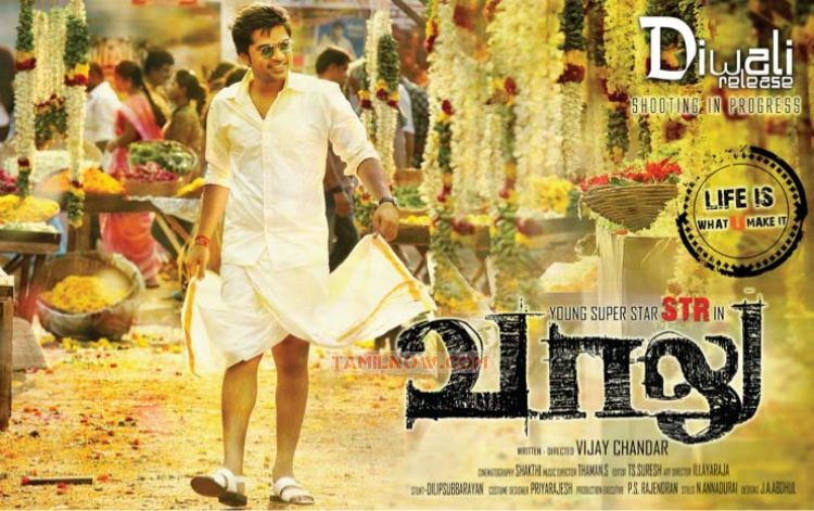 VAALU RELEASE DATE, SIMBU'S VAALU THEME MUSIC, VAALU MOVIE DOWNLOAD, TORRENT DOWNLOAD VAALU THEME MUSIC, TORRENT DOWNOAD VAALU MOVIE, VAALU MOVIE CASTING, VAALU SONGS LISTEN, VAALU MP3 DOWNLOAD, 2013 VAALU SONGS  DOWNLOAD,