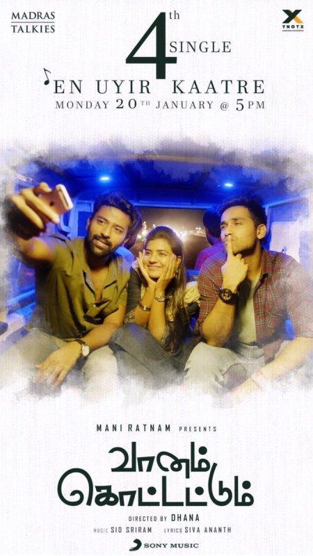 New Albums Movie Vaanam Kottatum 3067