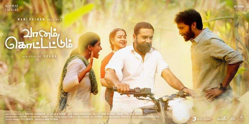 Nov 2019 Stills Vaanam Kottatum Tamil Cinema 9929