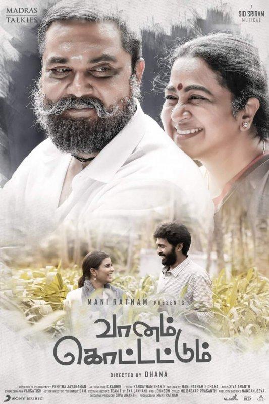 Tamil Movie Vaanam Kottatum 2019 Stills 1433