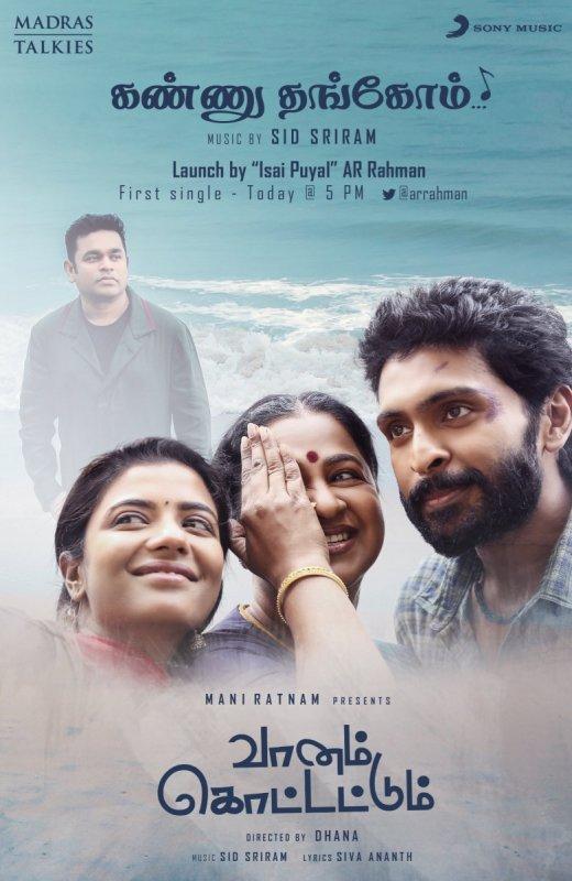 Vaanam Kottatum Film Nov 2019 Photo 589