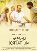 Vaanam Kottatum Tamil Movie Album 2917