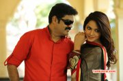 Rk And Neetu Chandra In Vaigai Express Movie Image 25