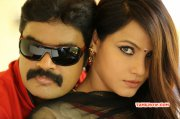 Vaigai Express Tamil Cinema Latest Wallpaper 6339
