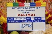 Ajith Kumar Upcoming Film Valimai Pooja 874