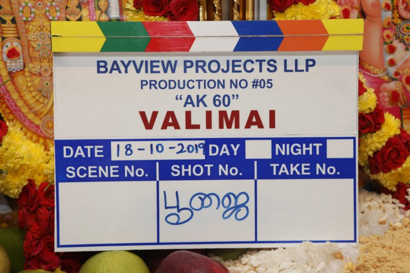 Ajith Kumar Upcoming Film Valimai Pooja 874