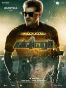 Valimai Tamil Movie Pictures 8575