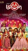 Feb 2021 Gallery Cinema Vanakkam Da Mapla 2255