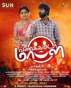 Recent Still Vanakkam Da Mapla Cinema 9484