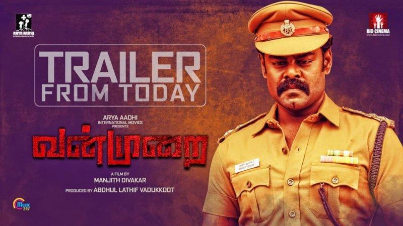 Vanmurai Tamil Cinema Jan 2020 Pictures 6094