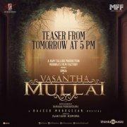 2021 Wallpapers Vasantha Mullai Film 1047