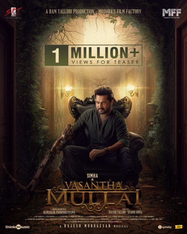 Latest Album Vasantha Mullai Tamil Cinema 4716