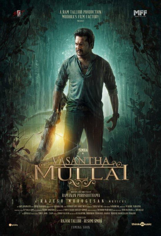 Vasantha Mullai Tamil Film Nov 2020 Gallery 9908