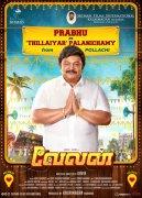 May 2021 Gallery Tamil Movie Velan 5842
