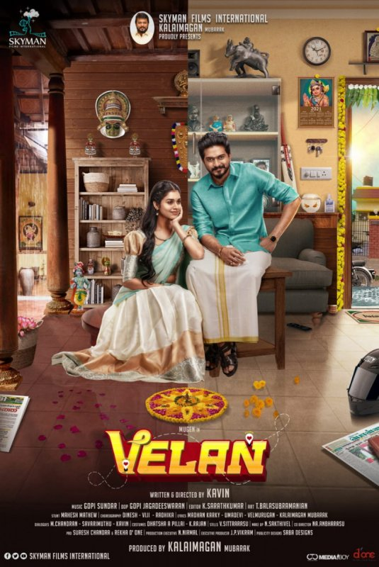 Recent Image Film Velan 7876