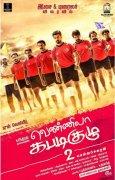 Vennila Kabaddi Kuzhu 2 Tamil Movie Poster