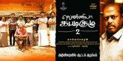 Vennila Kabaddi Kuzhu 2 Tamil Movie