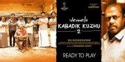 Vennila Kabadi Kuzhu 2 First Look Poster