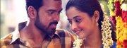 Vennila Kabadi Kuzhu 2 Movie Still