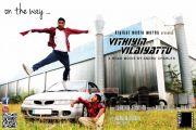 Vithiyin Vilaiyattu Wallpaper 363